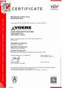 VOERE_Certificate